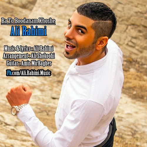 Ali Rahimi   Ba To Boodanam Khoshe