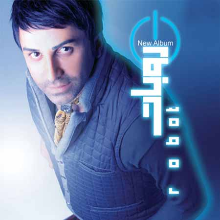دانلود آلبوم جدید علی لهراسبی به نام روبات