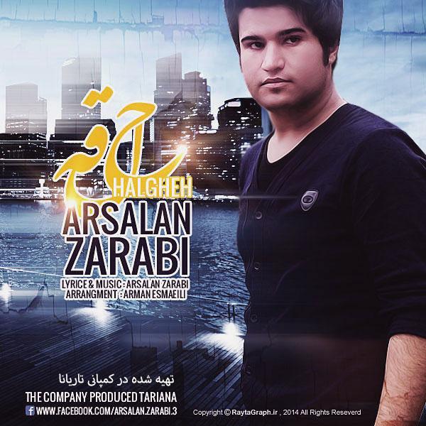 Arsalan Zarabi   Halgheh