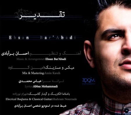 Ehsan BarAbadi   Taghdir