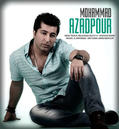 دانلود آهنگ جدید محمد آزاد پور به نام عشق منی
