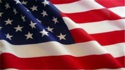 چهار حقیقت تلخ برای آمریکا