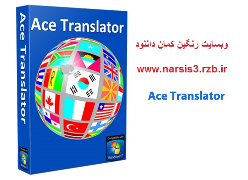 http://rozup.ir/up/narsis3/Pictures/Ace-Translator.jpg