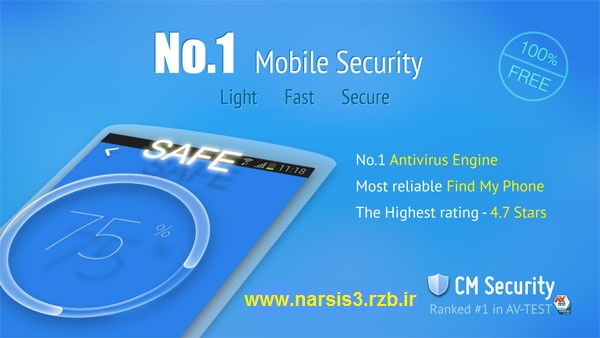 http://rozup.ir/up/narsis3/Pictures/CM%20Security%20Find%20My%20Phone392988.jpg