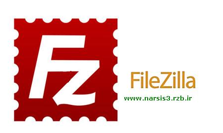 http://rozup.ir/up/narsis3/Pictures/FileZilla.jpg