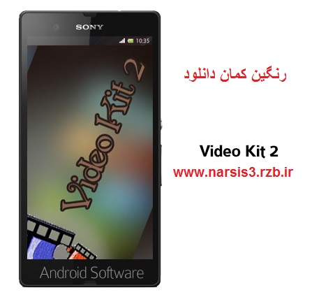 http://rozup.ir/up/narsis3/Pictures/Video-Kit-21.jpg