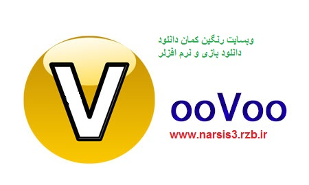 http://rozup.ir/up/narsis3/Pictures/ooVoo-3.6.3.11.jpg