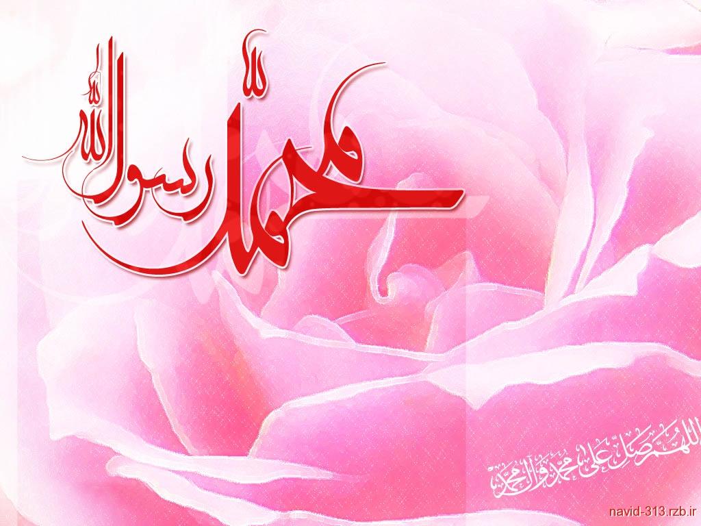 ولادت پیامبر اسلام