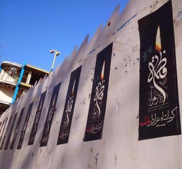 پوستر های فاطمی که در کرمانشاه پاره کردند + عکس