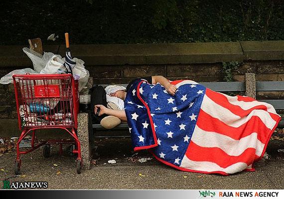 فقر و غنا