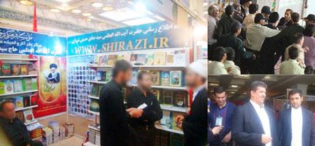 از حضور جریان شیرازی ها تا تلاش خاتمی برای ورود به نمایشگاه کتاب 93