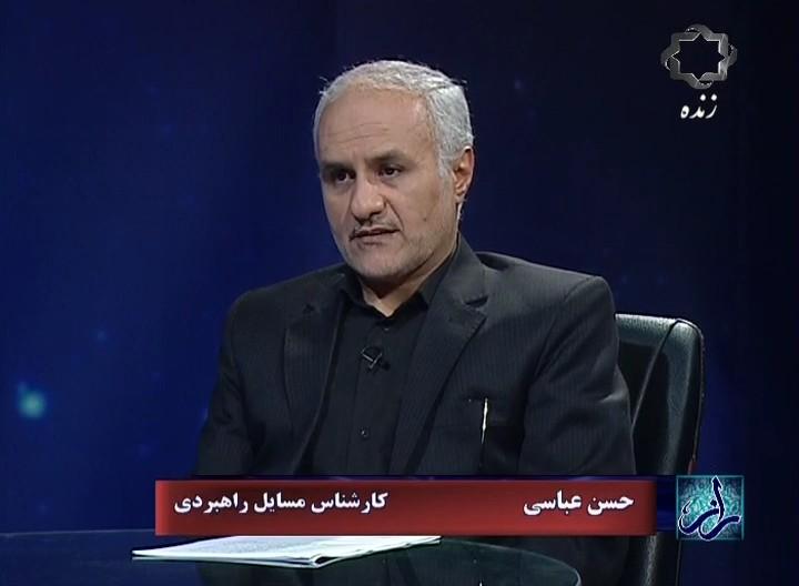 برنامه راز با حضور دکتر حسن عباسی