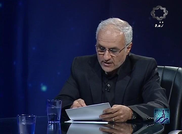 استاد حسن عباسی در برنامه راز