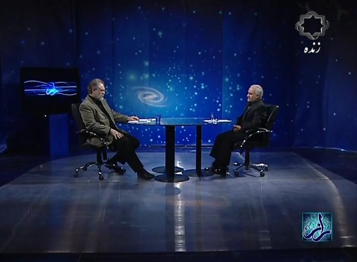 برنامه راز با حضور استاد حسن عباسی