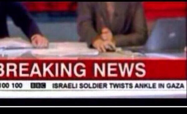 خبر فوری بی بی سی،BBC