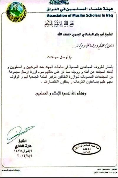 جهاد النکاح