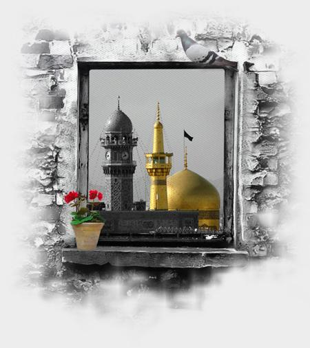 میلاد امام هشتم حضرت علی ابن موسی الرضا علیه السلام مبارک