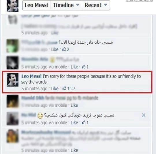 جواب تحریك آمیز مسی به ایرانی ها در فیسبوك +عكس