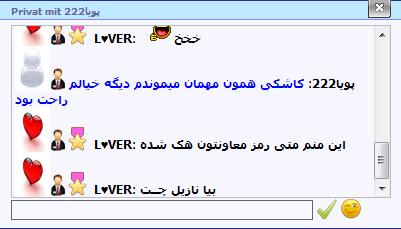 تلگرام موزیک کرمانشاه