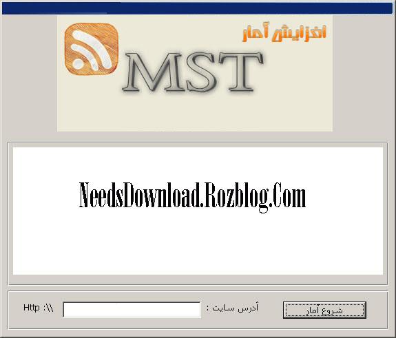 برنامه افزایش بازدید فیک پییج-needsdownload.rozblog.com