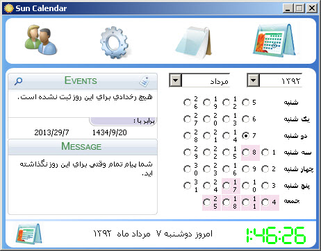 دانلود برنامه تقویم فارسی با تمام امکانات - needsdownload.rozblog.com