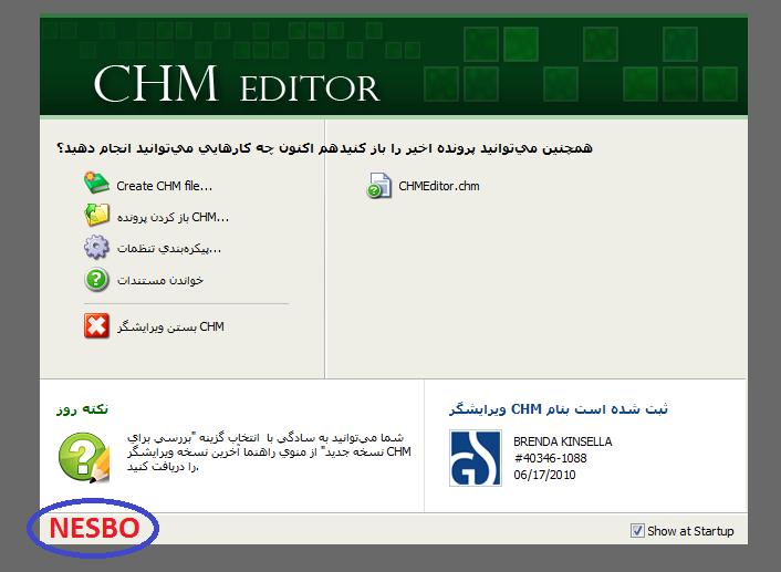 نرم افزار فارسی GridinSoft CHM Editor 1.3.3.7