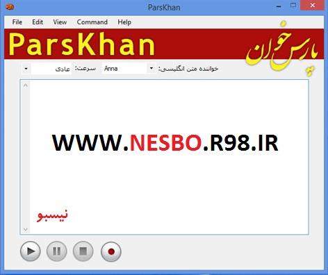 نرم افزار فارسی ParsKhan.1.1 رایگان