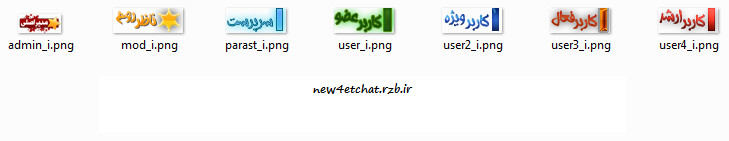 http://rozup.ir/up/new4etchat/Pictures/664862425.jpg