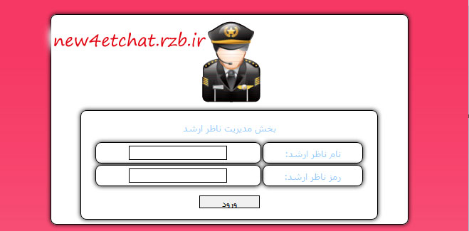 http://rozup.ir/up/new4etchat/Pictures/pekh.jpg