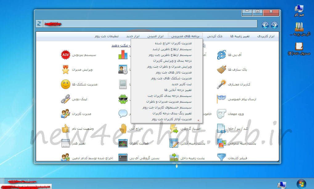 http://rozup.ir/up/new4etchat/Pictures/sib-tarh.jpg