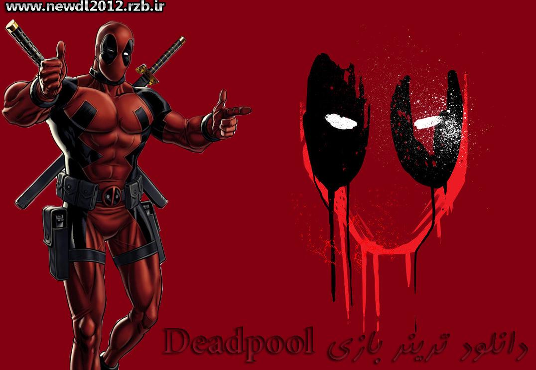 دانلود ترینر بازی Deadpool