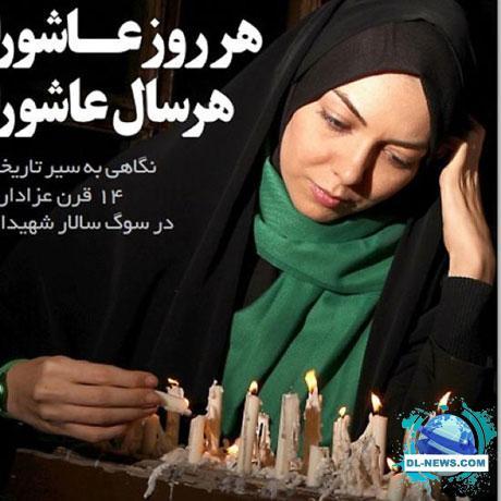 http://rozup.ir/up/news-pictures/7pic/azadeh-namdari.jpg