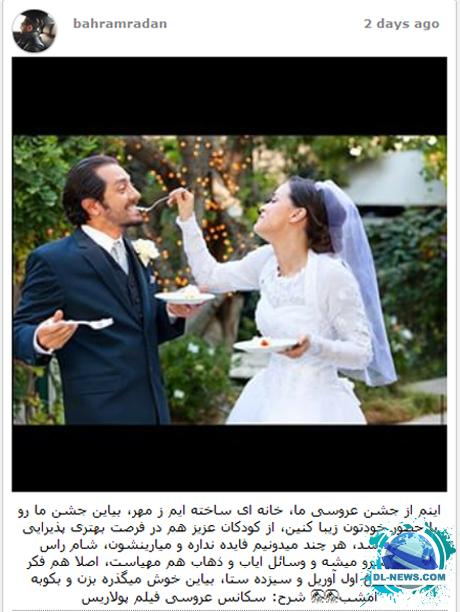 http://rozup.ir/up/news-pictures/7pic/bahram20radan.jpg