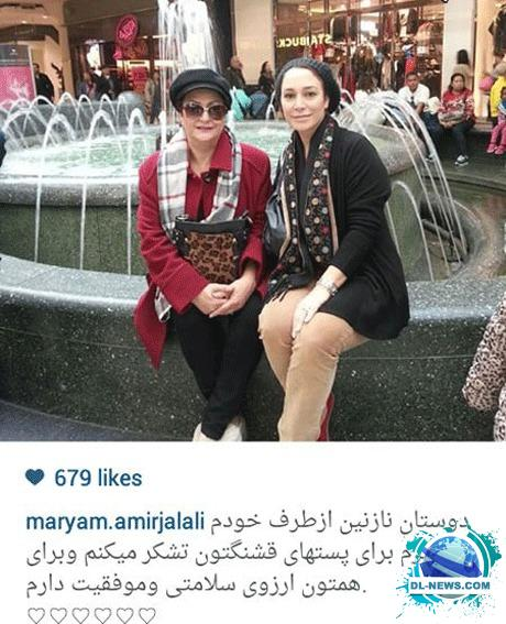 http://rozup.ir/up/news-pictures/7pic/maryamamirjalali_1430369842.jpg