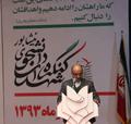 شهیدان سروقامت جز به اعتلای اسلام و عزت ایران نمیاندیشند