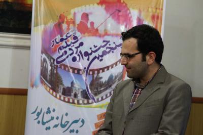 گزارش تصویری کارگاه عکاسی جشنواره فیلم عمار