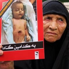 در حمایت از زنان و کودکان بی گناه غزه: اجتماع بزرگ مادران و کودکان نیشابوری برگزار می شود