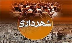 شهردار نیشابور خبر داد : راهاندازی سایت تجاری و اقامتی خیام و عطار