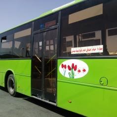 سرویس دهی رایگان سازمان اتوبوسرانی در اجرای طرح تجدید میثاق دانش آموزان نیشابوری با شهدای گمنام