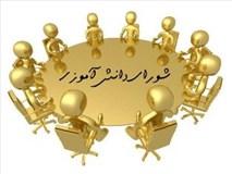 نشست اعضای شورای دانش آموزی شهرستان فیروزه در هفته بسیج