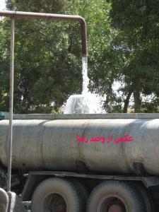 شهروند خبرنگار : آب را هدر ندهیم! آبگیری تانکرهای آب شهرداری