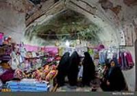 «گرمابه مرمر» آثار تاریخی که تبدیل به محل کاسبی شده است