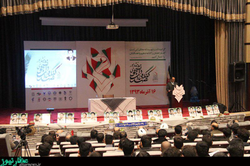 گزارش تصویری؛کنگره شهدای دانشجوی نیشابور