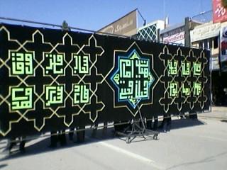 گزارش تصویری از هیئات حسینی در نیشابور