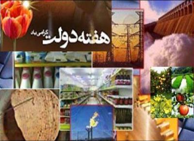 افتتاح دهها طرح خدماتی و عمرانی در بخش مرکزی شهرستان فیروزه به مناسبت هفته دولت