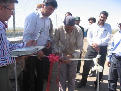 افتتاح استخر ذخیره آب کشاورزی در روستای فدیشه نیشابور
