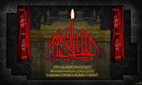 راهپیمایی 13 آبان با تجمیع هیئتهای عزاداری بسیج دانش اموزی برگزار می شود