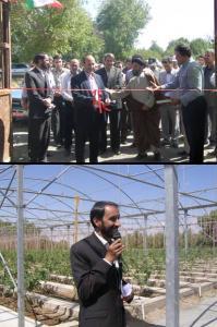 گلخانه ی تولید سبزی و صیفی در روستای پوستفروشان نیشابور افتتاح گردید.