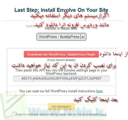 http://rozup.ir/up/nightskin/chatroom/chat-room-4.jpg