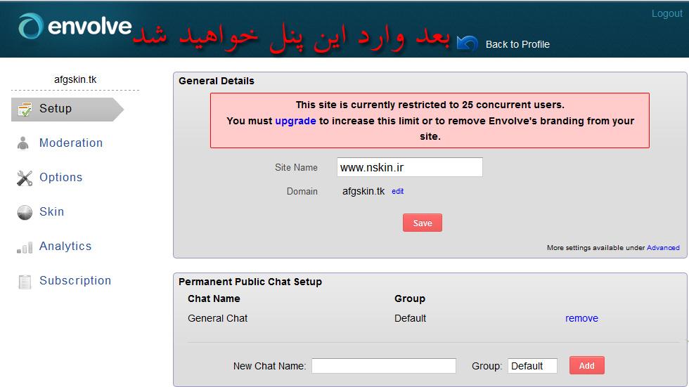 http://rozup.ir/up/nightskin/chatroom/chat-room-6.jpg
